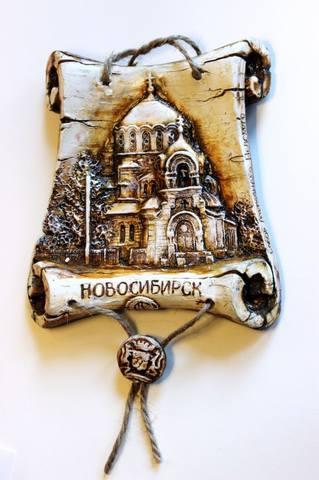http://images.vfl.ru/ii/1615818406/a1423981/33686960_m.jpg