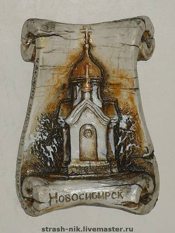 http://images.vfl.ru/ii/1615818406/b8d7718e/33686958_m.jpg