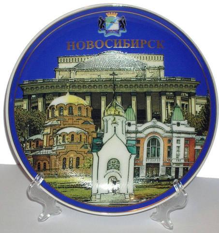 http://images.vfl.ru/ii/1615818477/207184e9/33686985_m.jpg