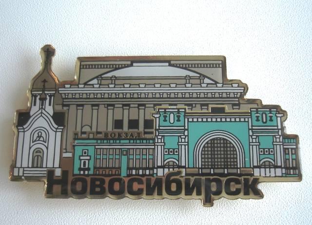 http://images.vfl.ru/ii/1615818481/e97ba70f/33686991_m.jpg