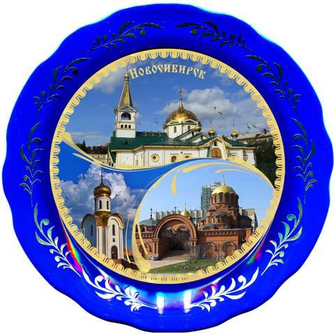http://images.vfl.ru/ii/1615818483/7fe108f9/33686995_m.jpg