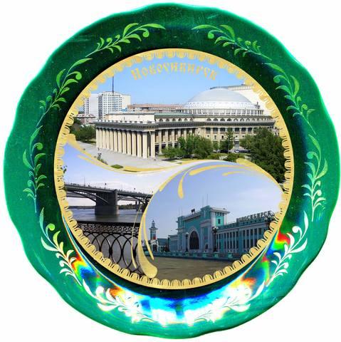 http://images.vfl.ru/ii/1615818483/85af7cf4/33686994_m.jpg