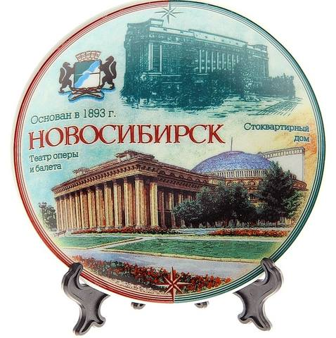 http://images.vfl.ru/ii/1615818536/2ceb23c0/33687041_m.jpg
