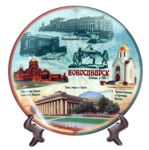 http://images.vfl.ru/ii/1615818536/764526a3/33687042_m.jpg