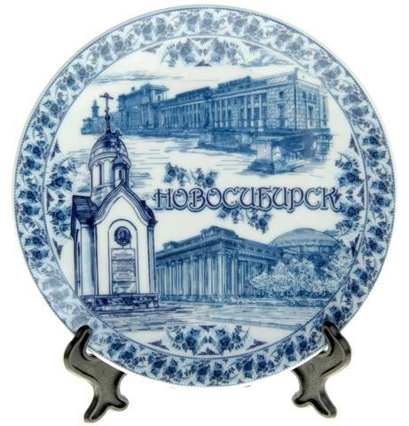 http://images.vfl.ru/ii/1615818536/df0180a6/33687043_m.jpg