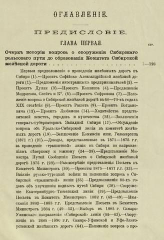 http://images.vfl.ru/ii/1615828742/86f0669b/33689029_m.jpg