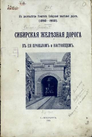 http://images.vfl.ru/ii/1615828742/ff936674/33689028_m.jpg