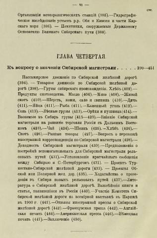 http://images.vfl.ru/ii/1615828743/217117cf/33689034_m.jpg
