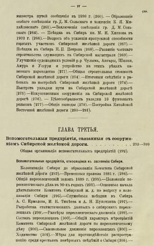 http://images.vfl.ru/ii/1615828743/23db2032/33689032_m.jpg