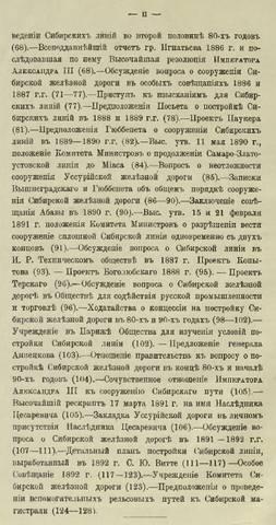 http://images.vfl.ru/ii/1615828743/2409d58a/33689030_m.jpg