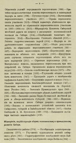 http://images.vfl.ru/ii/1615828743/4c9b0e1f/33689033_m.jpg