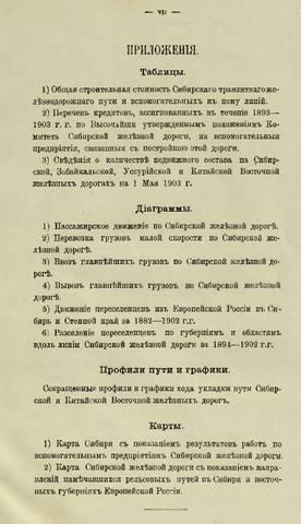 http://images.vfl.ru/ii/1615828743/5bc0adbd/33689035_m.jpg