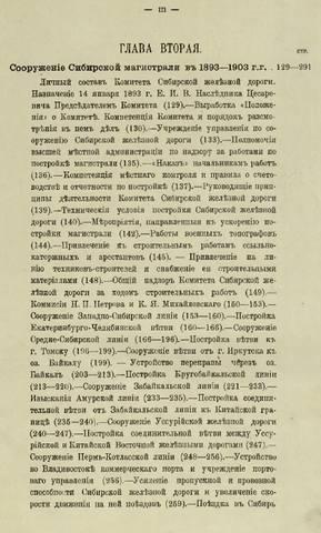 http://images.vfl.ru/ii/1615828743/c605b06f/33689031_m.jpg