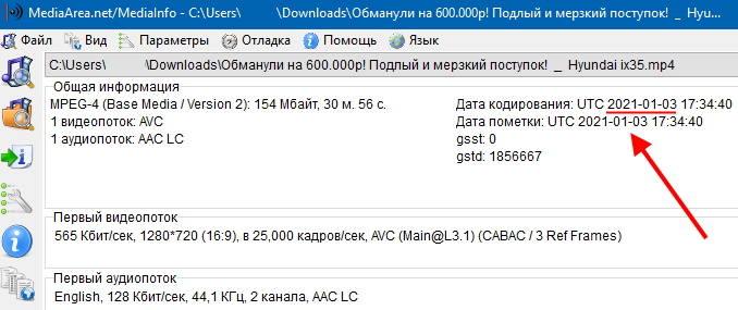 http://images.vfl.ru/ii/1615875445/b80552a4/33692995_m.jpg