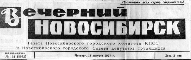 http://images.vfl.ru/ii/1615882829/733a4f3a/33694049_m.jpg