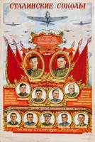 http://images.vfl.ru/ii/1615914915/d06d8de6/33701149_s.jpg
