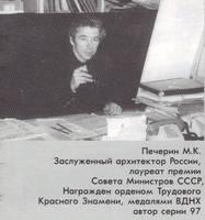http://images.vfl.ru/ii/1615915472/3d1b89b6/33701234_s.jpg