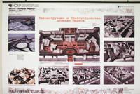 http://images.vfl.ru/ii/1615915763/c388b8e1/33701272_s.jpg