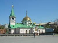 http://images.vfl.ru/ii/1615917206/2cef438e/33701472_s.jpg