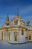 http://images.vfl.ru/ii/1615917324/c909c0ce/33701483_s.jpg