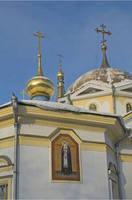 http://images.vfl.ru/ii/1615917324/cd2136d9/33701482_s.jpg