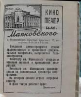 http://images.vfl.ru/ii/1615981297/38d6c363/33708692_s.jpg