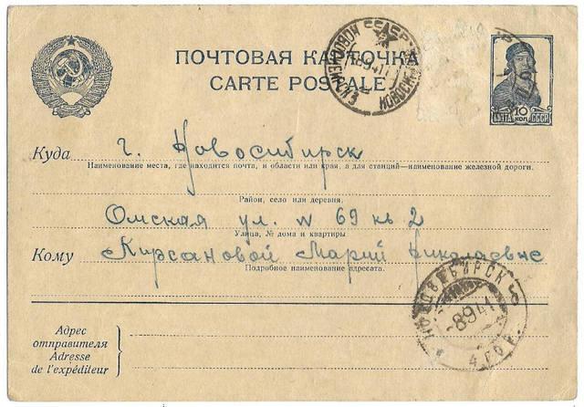 http://images.vfl.ru/ii/1615984508/7cfc27ee/33709548_m.jpg