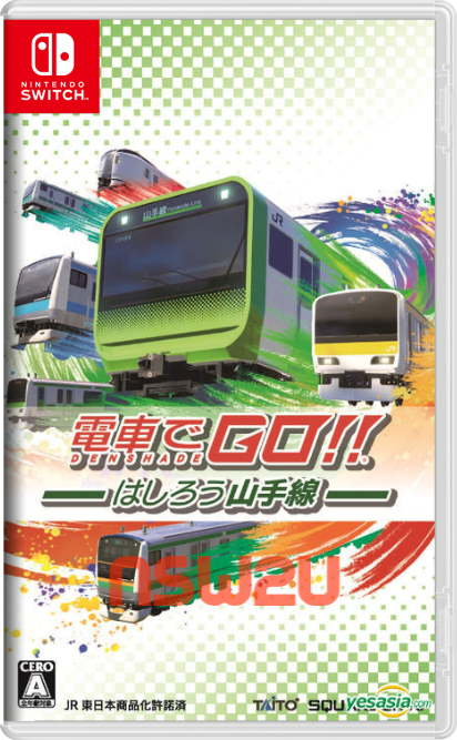 GO by Train!! Hashiro Yamanote Line Switch NSP XCI NSZ