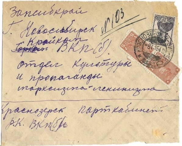 http://images.vfl.ru/ii/1616066639/b6a1b772/33721825_m.jpg