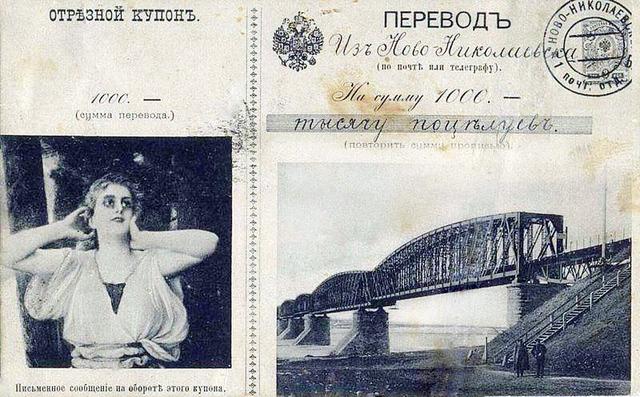 http://images.vfl.ru/ii/1616072811/88502c57/33723153_m.png