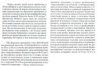 http://images.vfl.ru/ii/1616097367/2b0eb4da/33728580_s.jpg