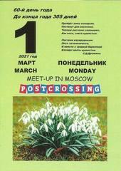 http://images.vfl.ru/ii/1616150736/7a61827d/33734532_m.jpg