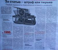 http://images.vfl.ru/ii/1616170834/f115e463/33738848_s.jpg