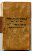 http://images.vfl.ru/ii/1616170887/58628ad1/33738855_s.jpg