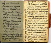 http://images.vfl.ru/ii/1616170947/df9684b6/33738862_s.jpg