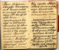 http://images.vfl.ru/ii/1616170988/b330ac0f/33738868_s.jpg