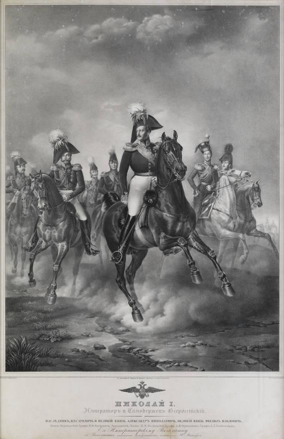 Zar Nikolaus I zu Pferd Lithographie nach Krüger