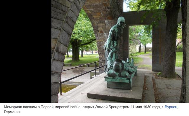 http://images.vfl.ru/ii/1616255296/cc05e50d/33751155_m.png