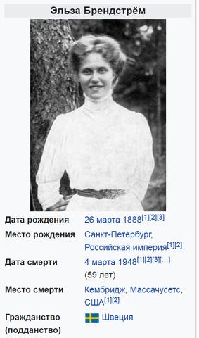 http://images.vfl.ru/ii/1616255326/1ce83d09/33751161_m.png
