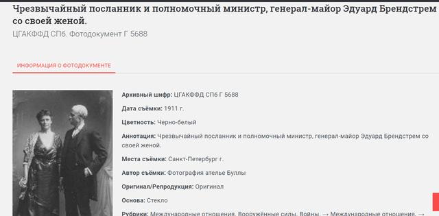 http://images.vfl.ru/ii/1616255380/7325e14f/33751174_m.png