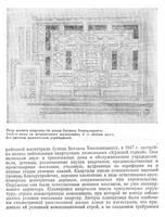 http://images.vfl.ru/ii/1616263655/44b7c06e/33752744_s.jpg