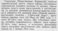 http://images.vfl.ru/ii/1616340599/944b1a38/33761456_s.jpg