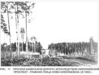 http://images.vfl.ru/ii/1616340647/a3335c17/33761493_s.jpg