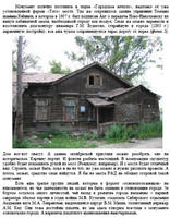 http://images.vfl.ru/ii/1616342536/3d97656b/33762236_s.jpg