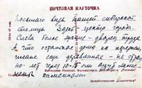 http://images.vfl.ru/ii/1616403925/5c609c74/33769389_s.jpg