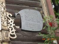 http://images.vfl.ru/ii/1616425108/675d952c/33775094_s.jpg