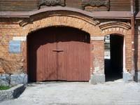 http://images.vfl.ru/ii/1616425643/2c481ee8/33775203_s.jpg
