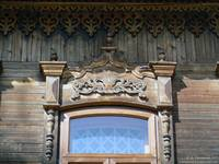 http://images.vfl.ru/ii/1616425643/8114c36b/33775202_s.jpg