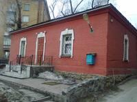 http://images.vfl.ru/ii/1616426056/6750ddcf/33775386_s.jpg