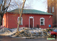 http://images.vfl.ru/ii/1616426120/ce50d25c/33775405_s.png